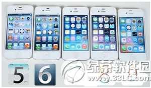 苹果4s什么版的好 iphone4s用哪个版本ios系统最好iphone4s用什么版本ios好