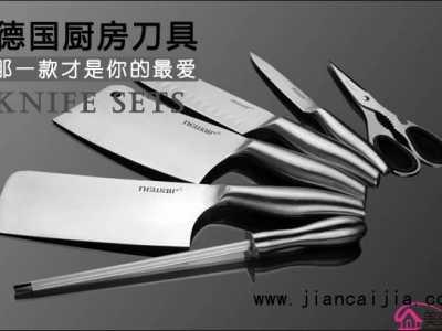 德国数控刀具品牌 德国厨房刀具品牌十大排行榜
