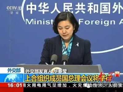 """郑州cbd大玉米俯视图 """"上合""""之所以选择郑州;主要看的是气质"""