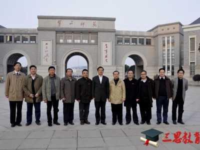 湖南省長 湖南省歷任省長副省長名單列表