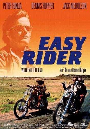 摩托教父电影_有关摩托赛车的电影 你看过几部关于摩托车的电影 - 综合 - 郴州 ...