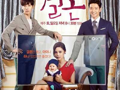 最佳婚姻3gp电影下载 2014韩国TV朝鲜周末剧《最佳婚姻》第16集