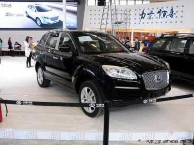 2014北京车展华泰 华泰宝利格两款新车型