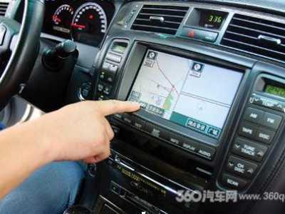 如何安装汽车导航 手把手教你怎样安装车载导航仪地图