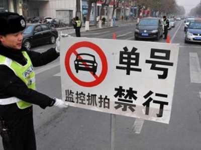 外地车牌能进北京吗 外地车牌进北京限制