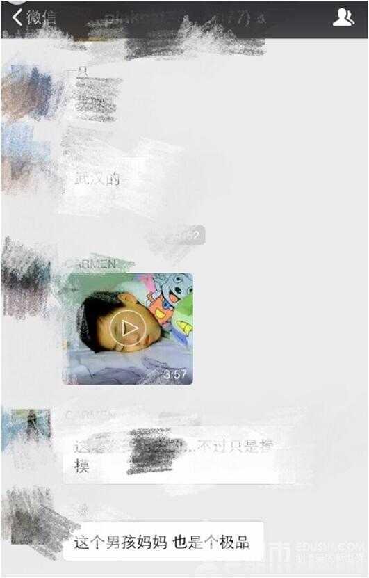 4p门_王秀芳 国内门事件之武汉十五中张飞跃事件剖析 - 明星 - 郴州 ...