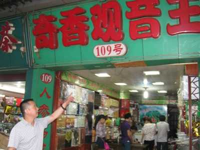 茶叶讨债 茶叶店被陌生人拍了照两月后