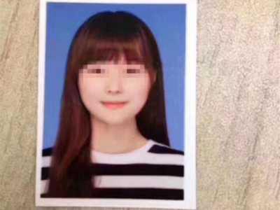 女大学生失联 浙江21岁失联女大学生在河道内被发现