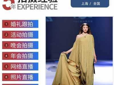 天津文化养生体验 天津项目申报专题片拍摄