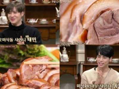钟铉泰民 《周三美食汇》SHINee泰民&钟铉自曝是猪蹄发烧友