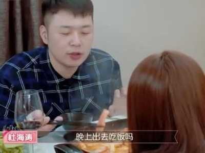 杜海濤女朋友是誰 杜海濤被沈夢辰逼問前女友怎么回事