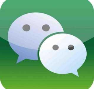 成人用品qq群 「成人用品群」微信群里怎么加人